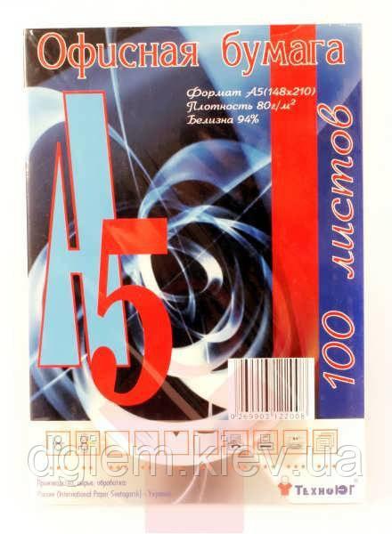 Папір офісний А5 80г 100л.