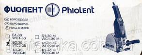 Штроборез Фиолент Б2 - 30, фото 2