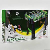 Футбол деревянный 1023+2 на ножках