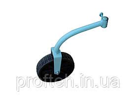 """Опорное колесо """"Ярило"""" для ручной чеснокосажалки"""