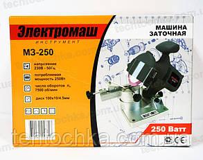 Заточка цепи Электромаш МЗ - 250 , фото 2