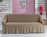 Чехол на трехместный диван Arya Слоновая кость