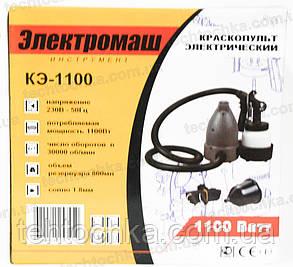 КРАСКОПУЛЬТ  ЭЛЕКТРОМАШ КЭ - 1100, фото 2