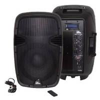 Активная акустическая система 4all Audio LSA-15-USB - 300W
