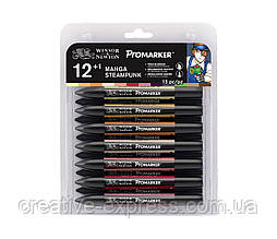 Набір маркерів WINSOR & NEWTON 12+1 шт  /manga steampunk