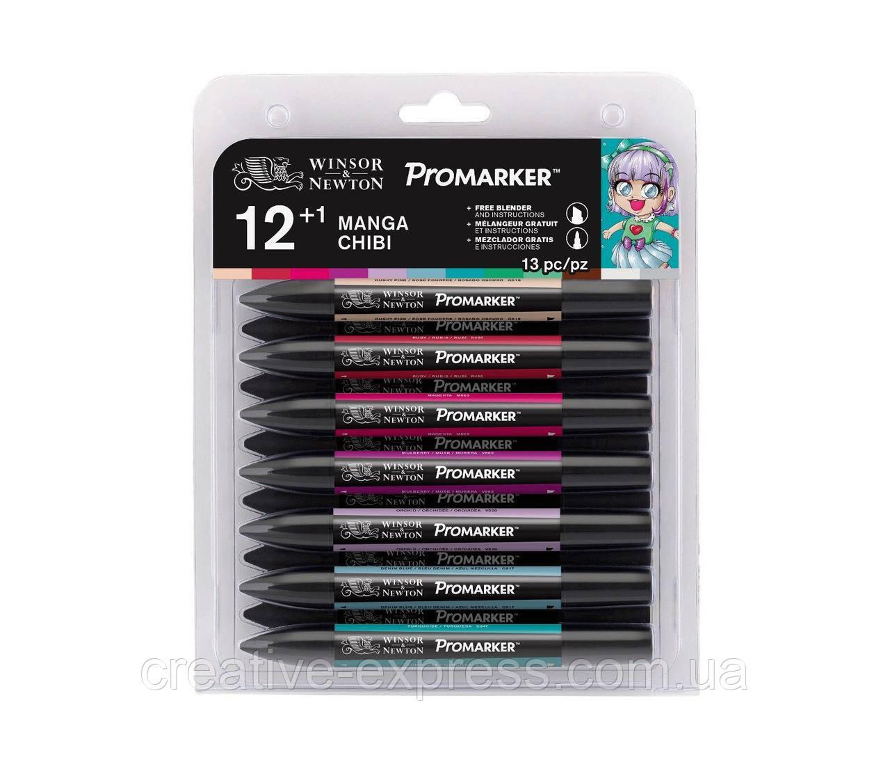 Набір маркерів WINSOR & NEWTON 12+1 шт  /manga  chibi