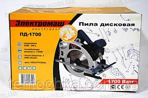 Циркулярка Электромаш ПД - 1700, фото 2