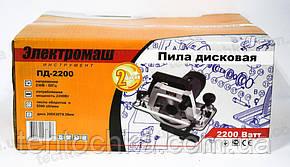 Циркулярка  Электромаш ПД - 2200, фото 2