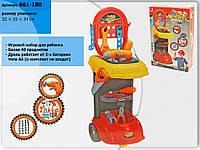 Детский игровой набор инструментов с тележкой 661-180