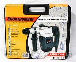 Перфоратор Электромаш ПЭ - 1500, фото 3