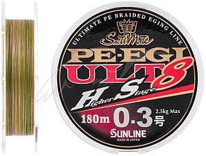 Шнур Sunline PE EGI ULT HS8 180m 0.117 мм