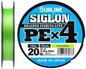Шнур Sunline Siglon PE х4 150m (салат.) 0.132 mm