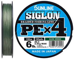 Шнур Sunline Siglon PE х4 150m (темн-зел.) 0.132 mm