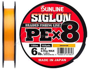 Шнур Sunline Siglon PE х8 150m (оранж.) 0.132 mm