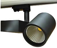 Трековый прожектор светильник лед Led Kompakt.