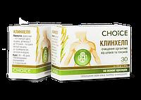 Клинхелп(очищение от шлаков,ядов,токсинов)30кап.Чойс