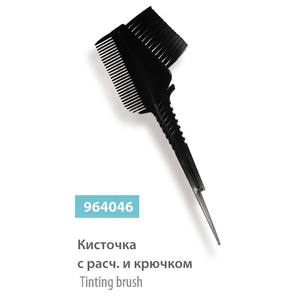 Кисть для окрашивания SPL, с крючком 964046