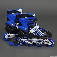 Ролики 2003 L Best Rollers цвет-СИНИЙ /размер 38-41/ колёса PVC, переднее колесо со светом, в сумке, d=7см