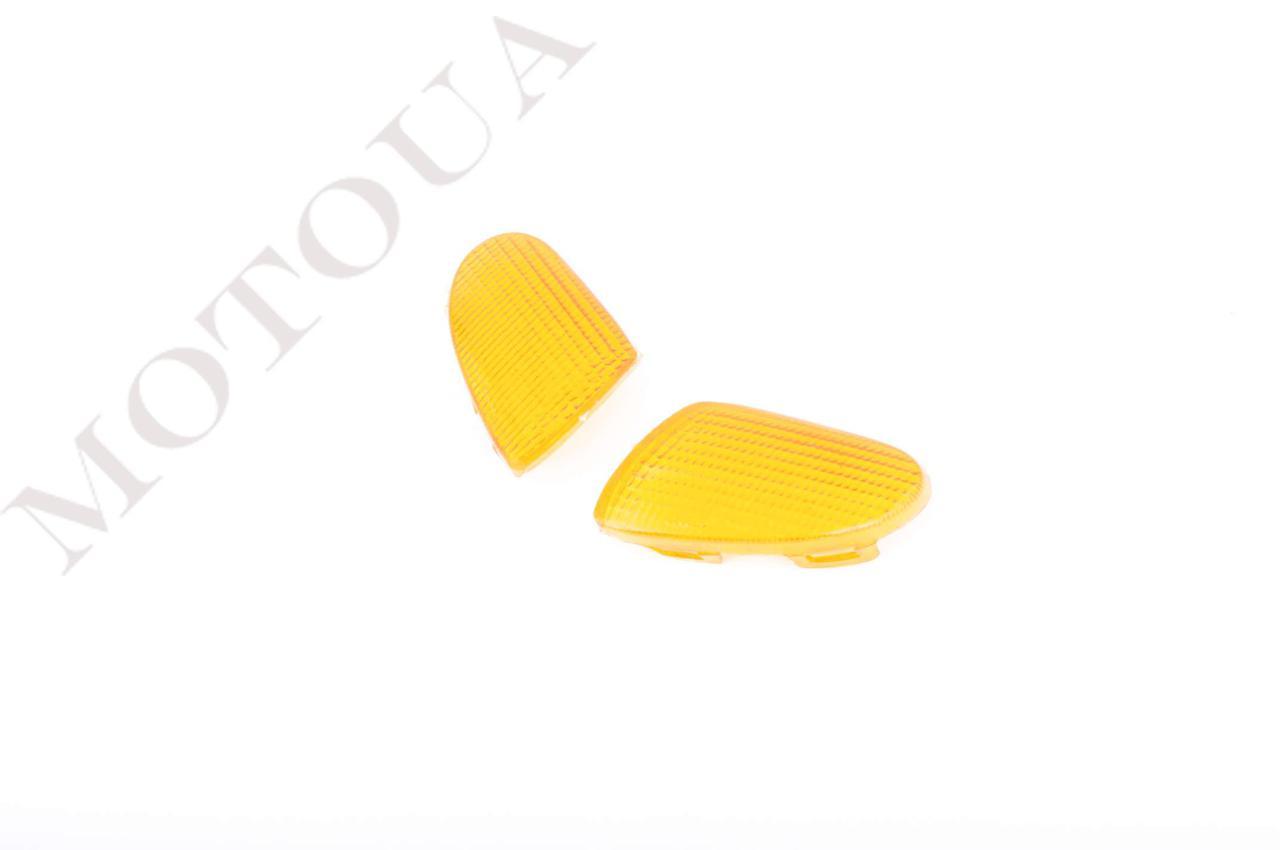 Стеклa поворотов передние (пара) YAMAHA APRIO KOMATCU Желтые