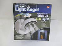 Led светильник с датчиком движения Light Angel