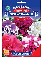 Семена Петуния F1 Глориоза Микс 10 шт
