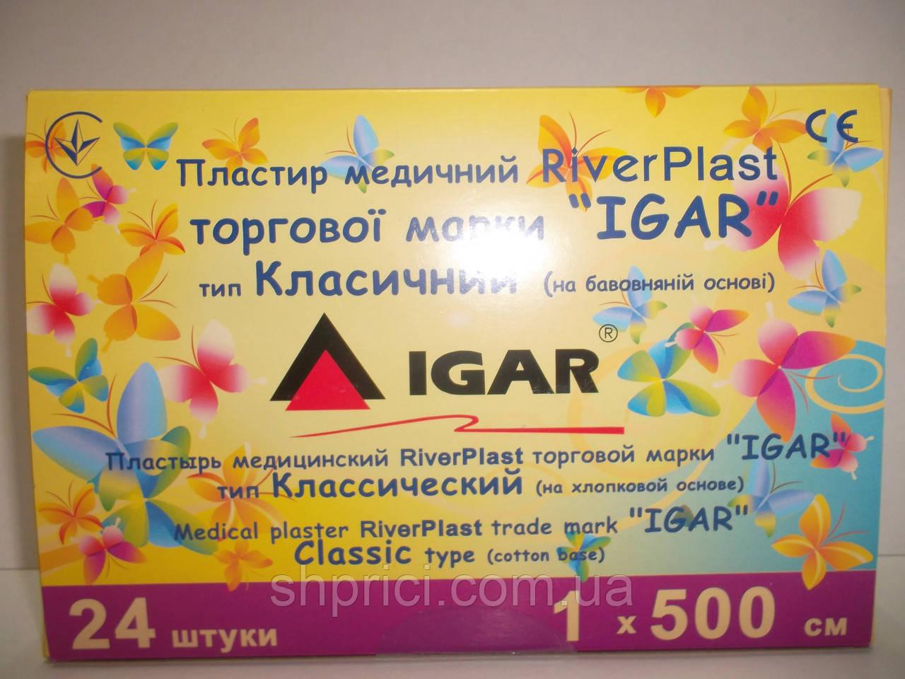 Пластырь медицинский 1х500 см на тканевой основе (хлопок) / RiverPlast / ИГАР