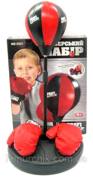Боксерский набор MS 0331 груша на стойке (90-110 см) и перчатки