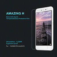 Защитное стекло Nillkin Anti-Explosion Glass (H) для Huawei P8 Lite (2017)