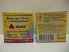 Пластырь медицинский 5х500 Классический на тканевой основе RiverPlast / ИГАР, фото 4