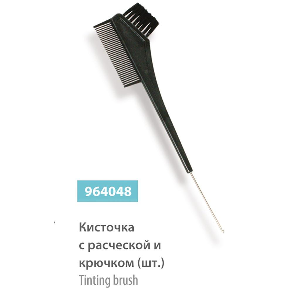 Кисть для окрашивания SPL, с крючком 964048