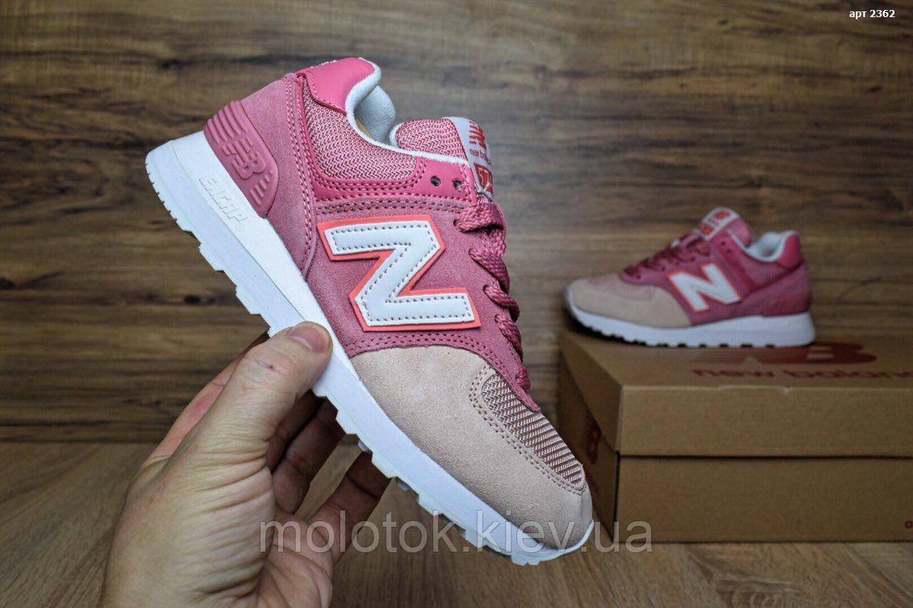 Женские кроссовки New Balance 574 розовые пудра носок Топ Реплика Хорошего  качества 00607dd3039