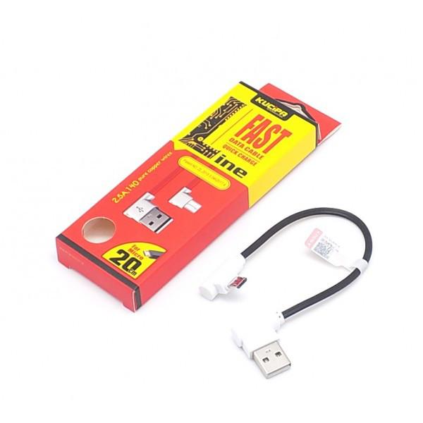 Короткий кабель с функцией быстрой зарядки lightning разъем.