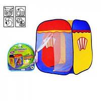 Палатка детская «Волшебный домик»