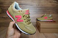 Женские кроссовки в стиле New Balance 574 бежевые с розовым, фото 1