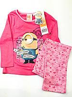Пижама для девочки Франция р.98,104,116,128