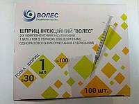 Шприц инсулиновый 1 мл трехкомпонентный / U-100 / сьемная игла 30 G (0,3х13) / ВОЛЕС