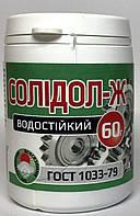 Солидол-Ж 60г