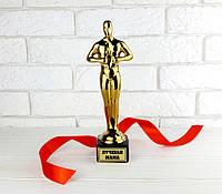 Именная статуэтка Оскар для мамы