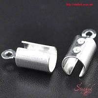 Зажим-концевик 7.5х5.2мм цилиндр фурнитура для рукоделия