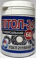 Литол-24  60г