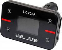 Авто модулятор Multi-Function Car FM TransMitter with Remote Control TK-208A