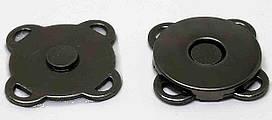 Кнопка магнитная пришивная 14 мм (200 шт) темный никель