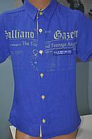 Рубашка для мальчика с коротким рукавом CEGISA