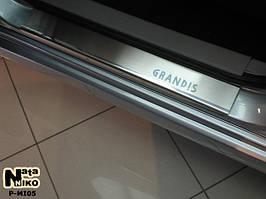 Накладки внутренних порогов Натанико к Mitsubishi Grandis 2005+ (пара, нерж.)