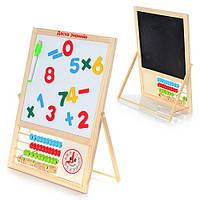 Деревянная игрушка MD0314 «Доска знаний+»