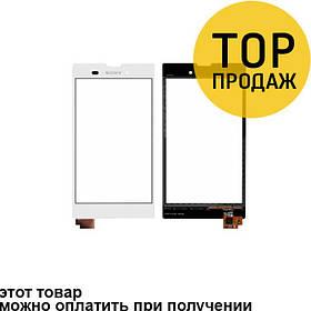 Сенсорный экран для мобильного телефона Sony C1505/С1605/Xperia E, белый, AAA