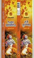 Благовония Hare Krishna (50 палочек)