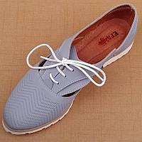 Туфли женские кожаные на низком каблуке и шнуровке серые с перфорацией размер 36