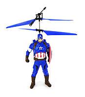 Интерактивная летающая игрушка Капитан Америка
