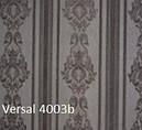 Банкетка Гармония 45см белая, фото 7